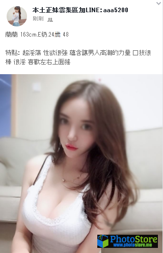 1905222230_33.png