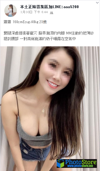 1905222233_35.png
