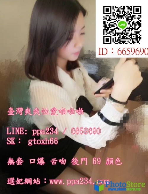 messageImage 1579156426558 副本