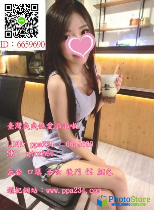 messageImage 1580453440047 副本