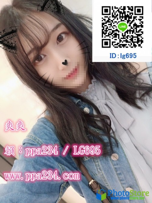 messageImage 1578714840101 副本